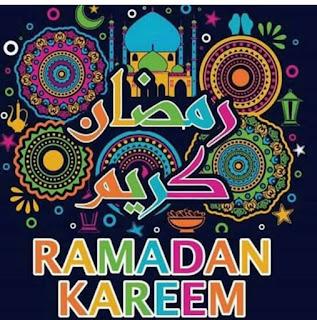 اجمل الصورعن شهر رمضان المبارك 2022