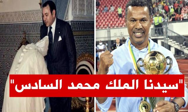 لسعد جردة الشابي الملك محمد السادس - lassaad jarda chabbi mohammed-vi