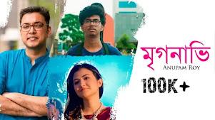 Mrigonabhi Song Lyrics (মৃগনাভি) Anupam Roy