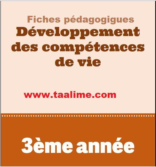 Fiche pédagogique de développement des compétences de vie 3 AEP