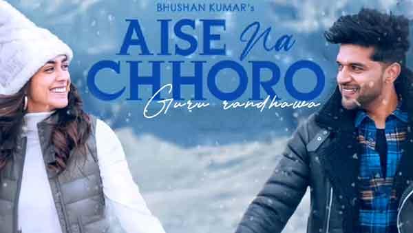 hindi gana aise na choro lyrics genius guru randhawa