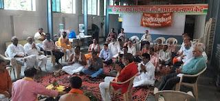 अंतर्राष्ट्रीय सरयूपारीण ब्राह्मण परिषद ने मनाया श्रावणी पूर्णिमा उत्सव   | #NayaSaberaNetwork