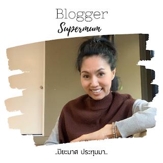 blogs supermum