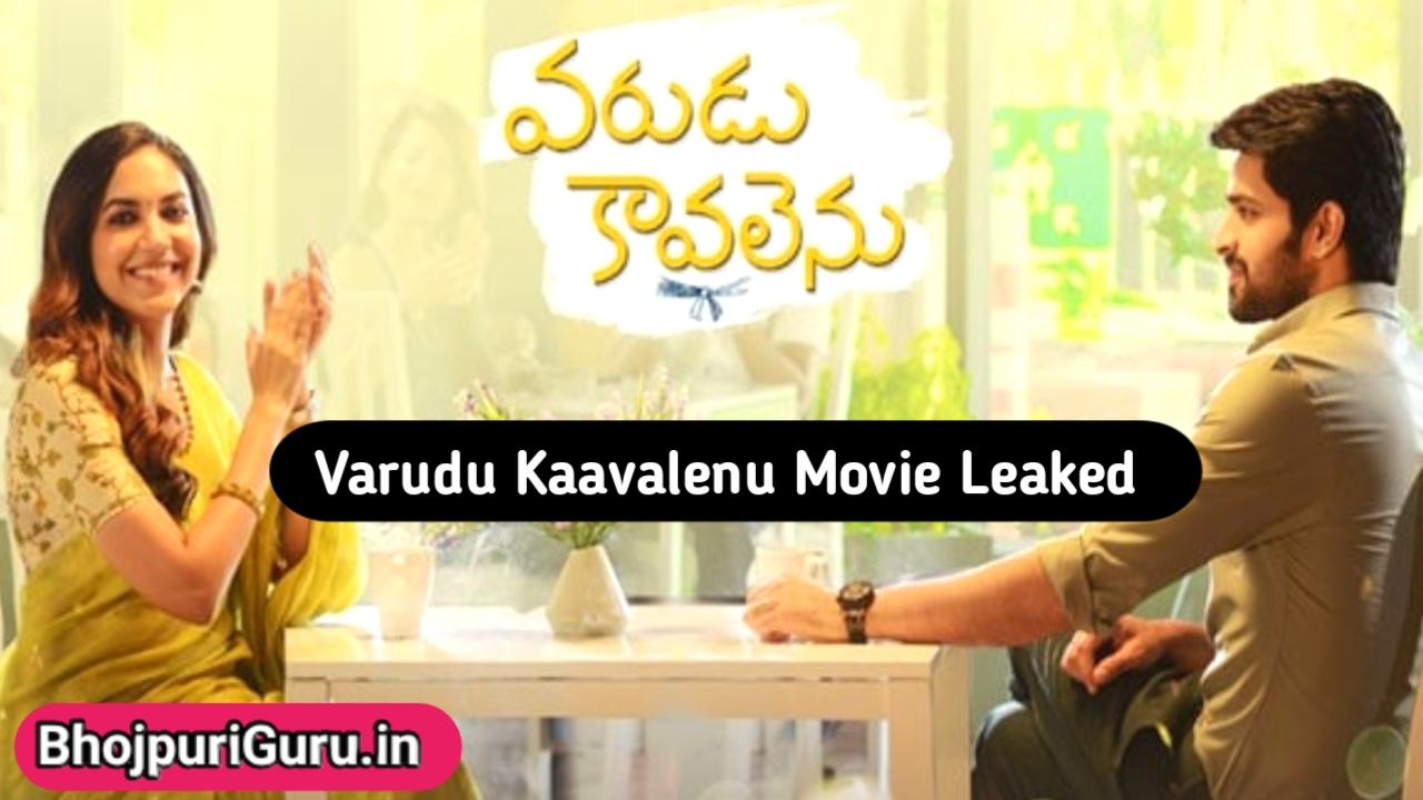Varudu Kaavalenu Telugu Movie Download 480p, 720p, 1080p Movierulz, Tamilrockers, Extramovies, Filmyzilla - Bhojpuriguru.in