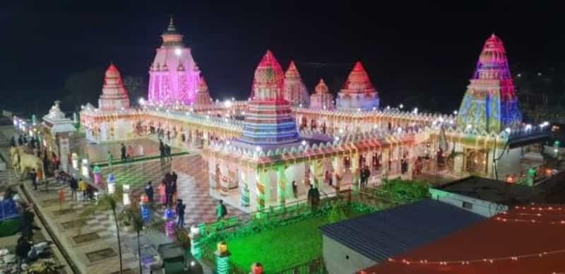 राम राज्य मंदिर धनबाद