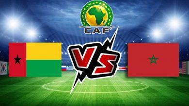 مشاهدة مباراة غينيا بيساو و المغرب بث مباشر Guinea-Bissau vs Morocco