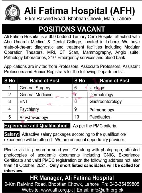 Ali Fatima Hospital AFH Lahore  Latest Jobs 2021