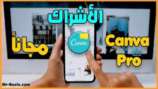 ما هو موقع Canva ؟