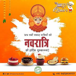 *जौनपुर बैकर्स परिवार की तरफ से शारदीय नवरात्रि के शुभ अवसर पर हार्दिक बधाई एवं शुभकामनाएं | #NayaSaberaNetwork*