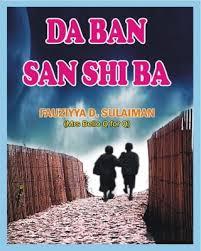 Da Ban San Shi ba Chapter 1 Complete Hausa Novel