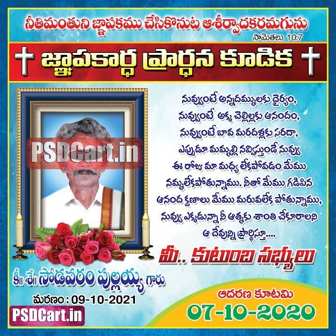 Christian Death Banner Jnapakardha Kotami Banner PSD Download