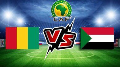 مشاهدة مباراة غينيا و السودان بث مباشر Guinea vs Sudan