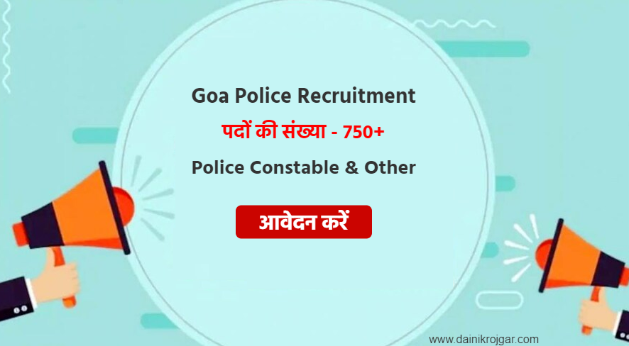 Goa Police Police Constable & Other 750+ Posts