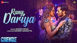 Rang Dariya Lyrics in Hindi