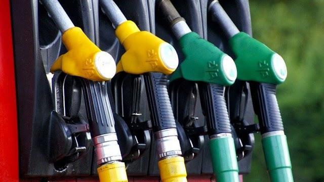 ماهي,الزيادات,التي,ستطال,أسعار,الوقود,في,النمسا؟