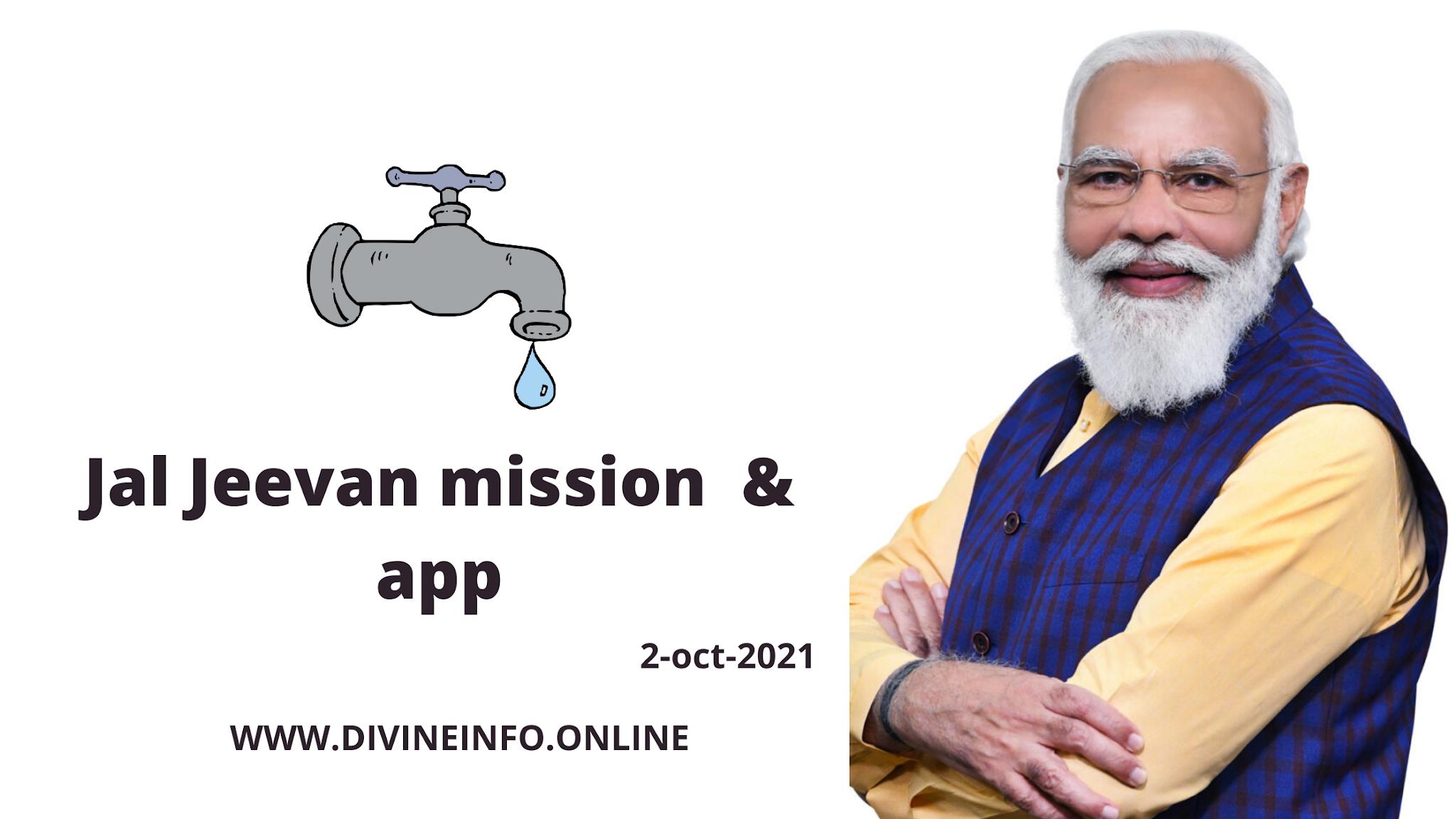 JAL JEEVAN MISSION 2021 |APP|Under which Ministry| Login|REGISTRATION| application form|
