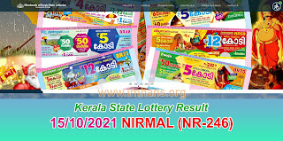 kerala lottery, kerala lottery result, kerala lottery result today, nirmal lottery,