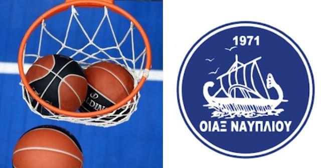 Με την 2η αγωνιστική ξεκινάει το πρωτάθλημα της Α2 - Το πρόγραμμα του Οίακα Ναυπλίου