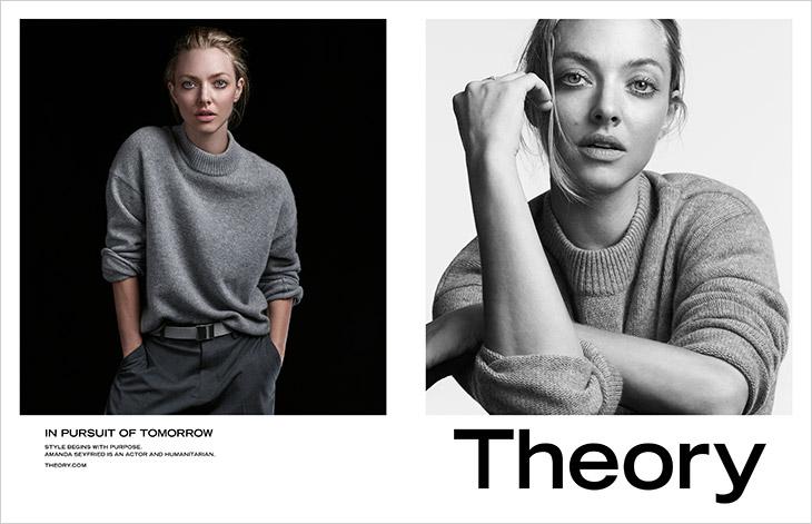 Amanda Seyfried & Misty Copeland Model Theory Fall Winter 2021 Looks