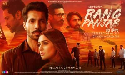 Rang Panjab 2018 Punjabi Full Movies Free 480p HD