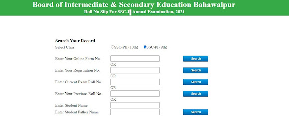SSC Part (1) 9th Class Annual Examination 2021 Roll No Slip Download