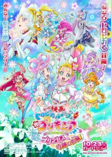 Tropical-Rouge! Precure Movie: Yuki no Princess to Kiseki no Yubiwa! Opening/Ending Mp3 [Complete]