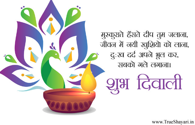 Diwali wishes quotes 2021-uptodatedaily