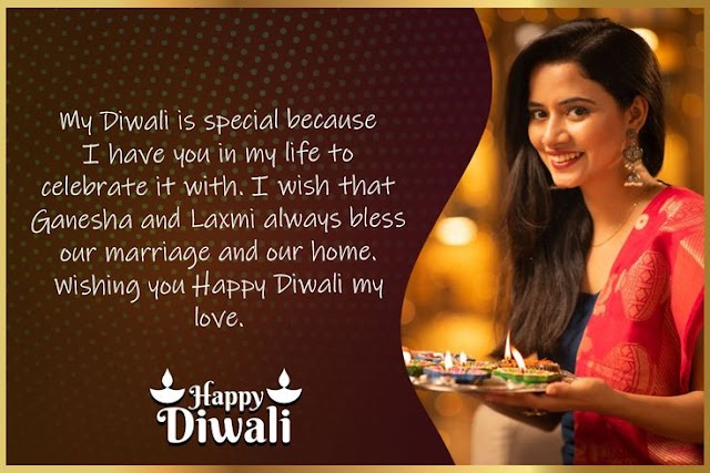 HAPPY DIWALI MESSAGE 2021| DIWALI WISHES QUOTES MESSAGES