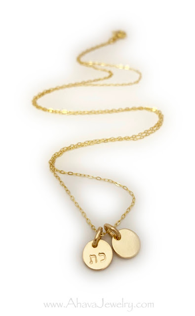 Gold Daughter in Hebrew Charm Necklace with an extra charm shown...