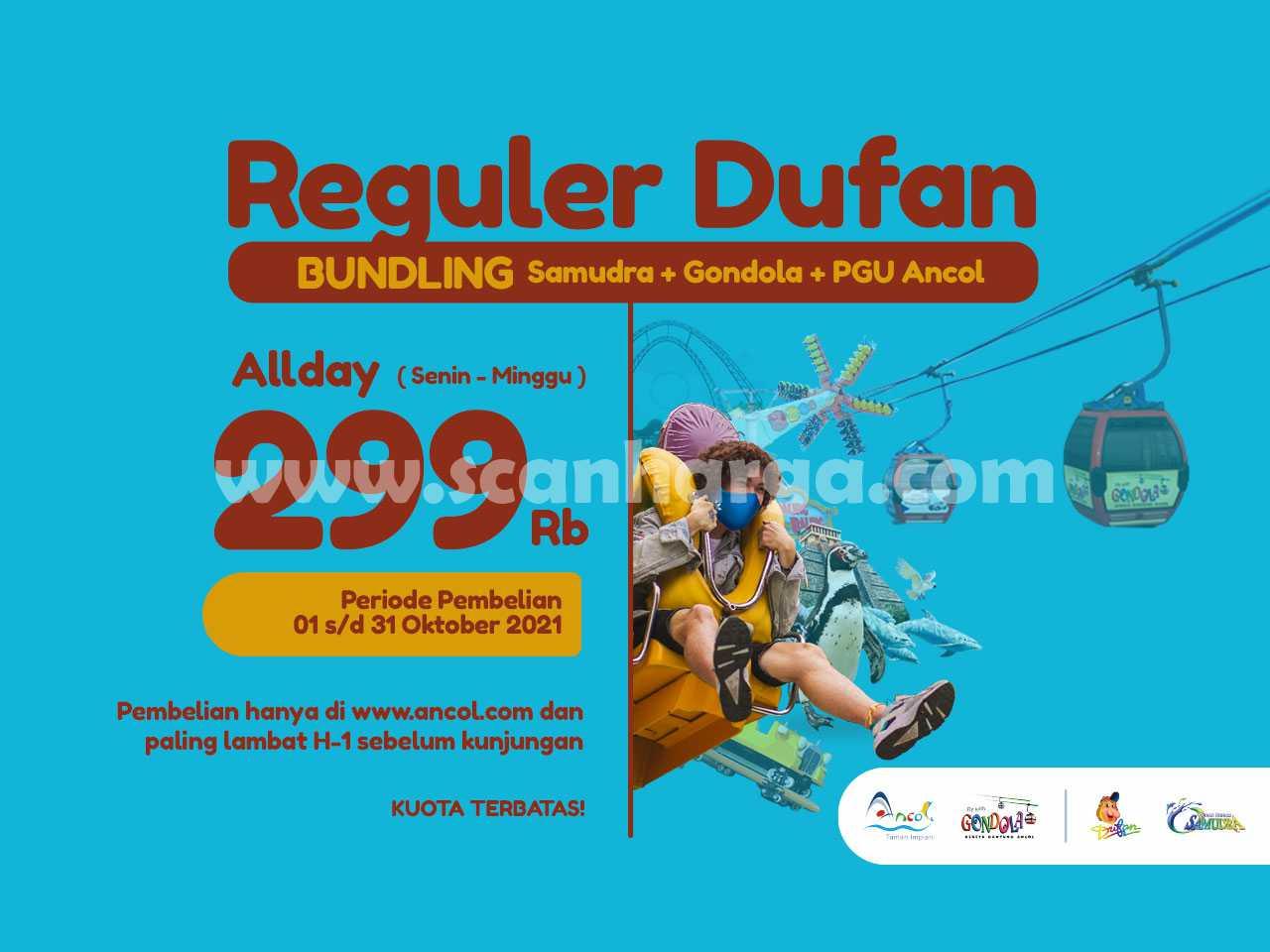 Promo DUFAN Reguler Paket BUNDLING hanya Rp. 299.000