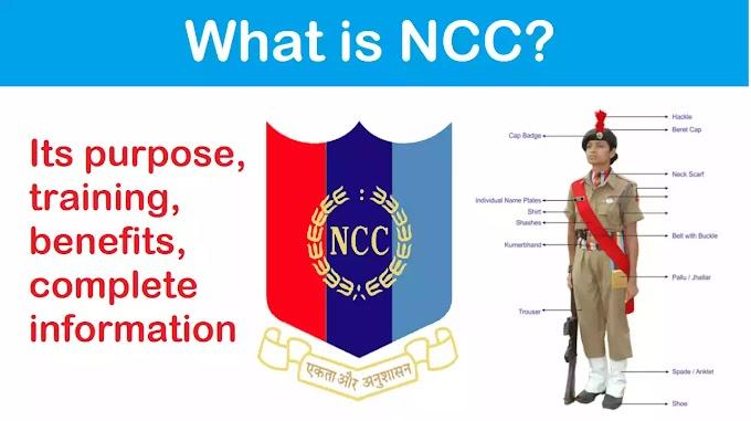 NCC क्या होता है? इसके उद्देश्य, ट्रेनिंग, फायदे, पूरी जानकारी - Hindi Various info