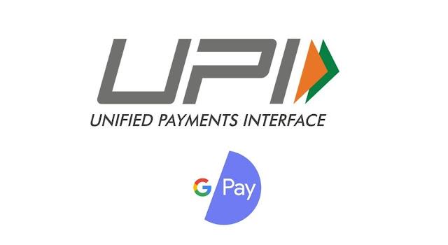 UPI PIN भूल जाए तो क्या करें? जानिए गूगल पे पर नया पिन कैसे बनाएं