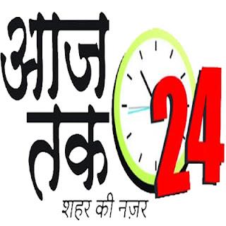 रतलाम जिले में आगामी आदेश तक नाईट कर्फ्यू प्रभावी रहेगा, प्रतिबंधात्मक आदेश जारी
