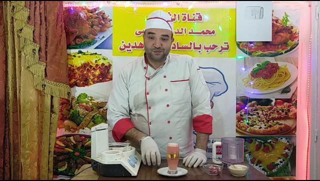 طريقة عمل عصير فراولة الشيف محمد الدخميسي