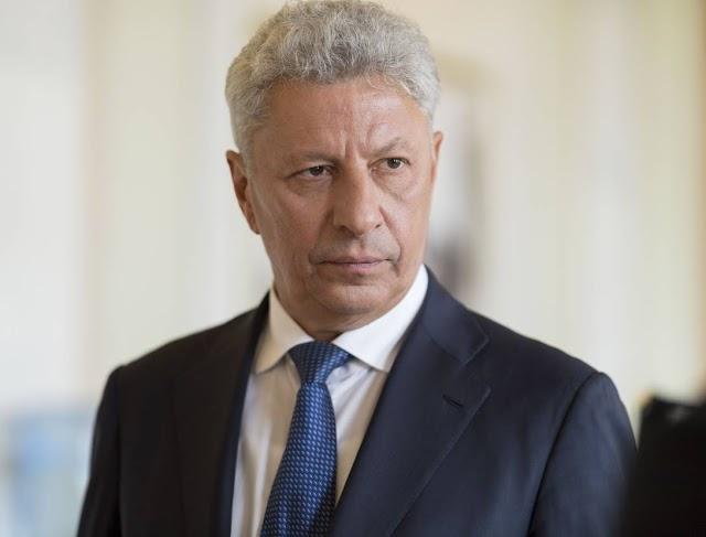 Юрій Бойко: Непродумана політика влади уже привела країну до енергетичної кризи