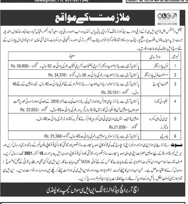 Latest Today National Logistics Cell (NLC) Jobs in Pakistan 2021