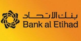 وظائف شاغرة للعمل لدى بنك الإتحاد Bank Etihad