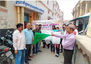 स्वच्छ भारत का सपना, प्लास्टिक मुक्त हो देश अपना  | #NayaSaberaNetwork