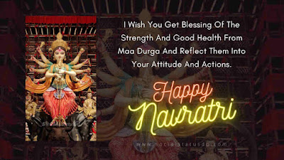 Happy Navratri Messages SMS with Wallpaper