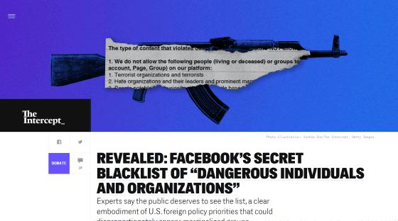 FPI Masuk Daftar Organisasi Hitam Facebook, Slamet Maarif Curiga Ulah Rezim Jokowi