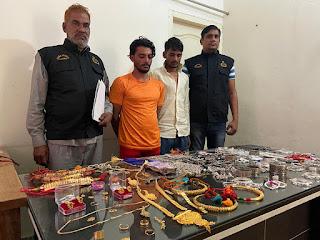 पडोसी के घर चोरी करने वाले दो आरोपी धरे, 10 लाख से अधिक के आभूषण बरामद