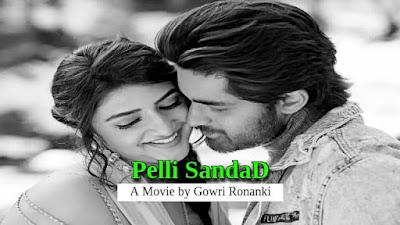 Pelli SandaD Telugu Movie Download