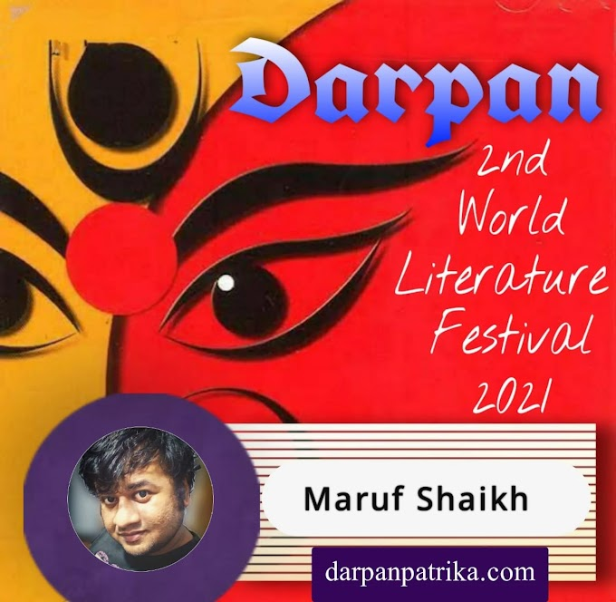 DARPAN || 2nd World Literature Festival 2021 || Maruf Shaikh, Bangladesh