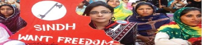 Muttahida Qaumi Movement Wants An Independent Sindhudesh: Altaf Hussain