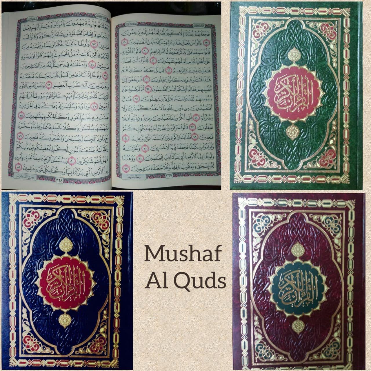 Mushaf Al Quran Al Quds Mesir 14 x 20