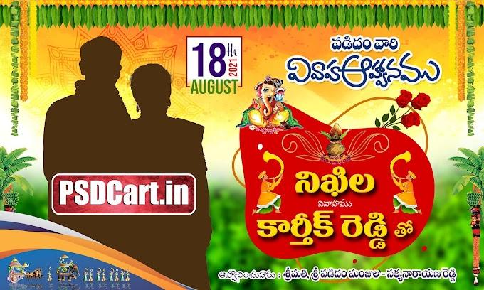 Telugu Wedding banner design templates download - PSD Cart