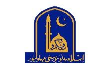 The Islamia University of Bahawalpur IUB All Campus  BS 5th Semester  2th  Merit List Upload Fall Admissions 2021