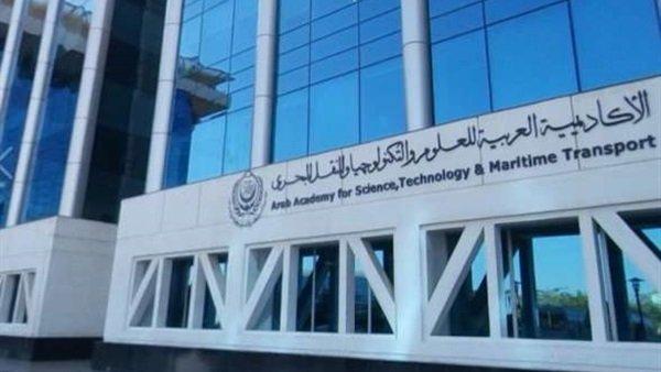 مصاريف الأكاديمية العربية للعلوم والتكنولوجيا والنقل البحري 2021