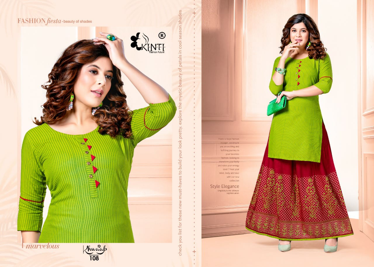 Kinti Khwaab Kurtis Skirt Set Catalog Lowest Price