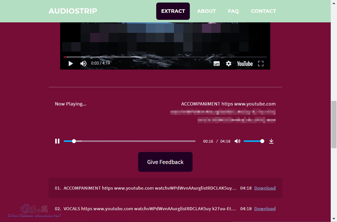 AudioStrip 線上分離歌曲人聲與伴奏音樂